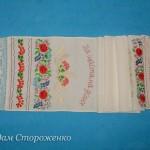 Свадебный рушник, вышитый гладью